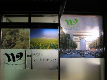 福岡 ウインドウフィルム 印刷フィルム