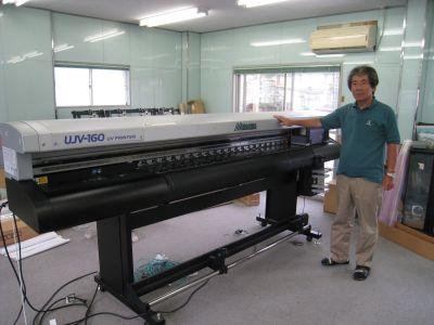 福岡 ウインドウフィルム 印刷機械